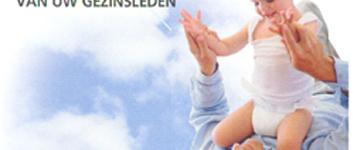 Elektriciteitswerken VDB & Zn - Oudenaarde - Ventilatie